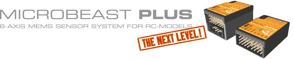[Microbeast] Microbeast Plus / Plus HD 近日発売!