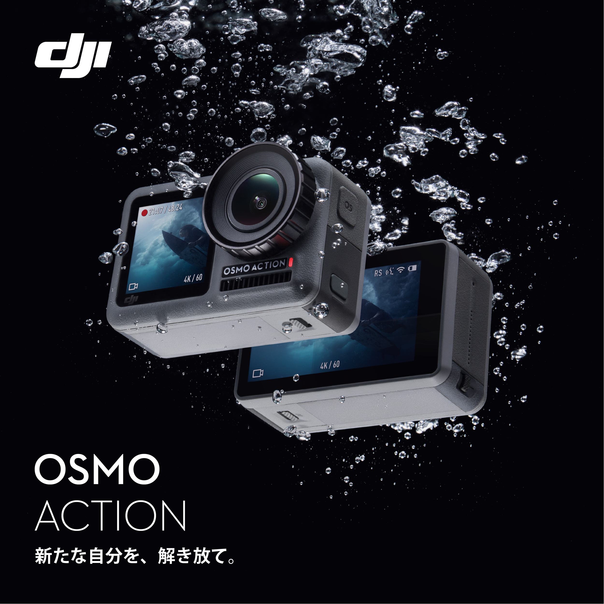 OSMO ACTION Square Banner